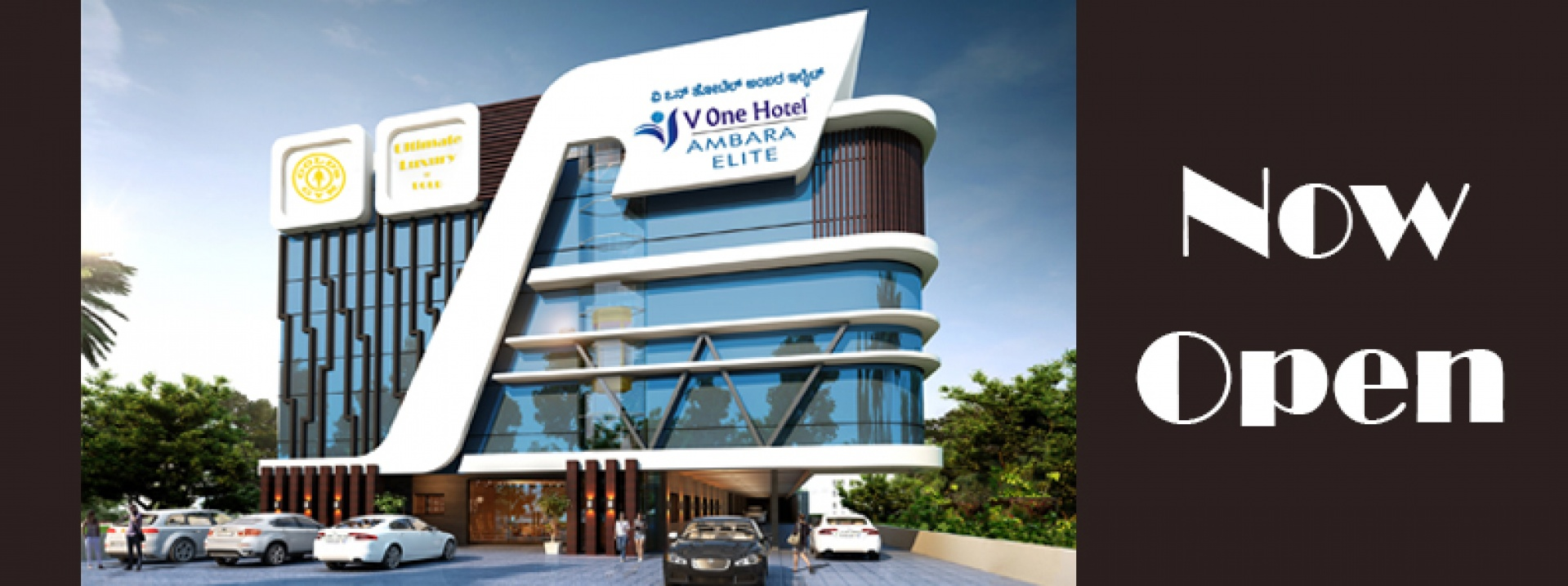 V-One-Hotel-Ambara -Elite-Builiding-bengaluru